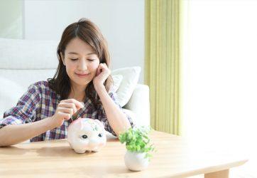 超徹底した節約生活をすれば1年で貯金はどれだけ増える?